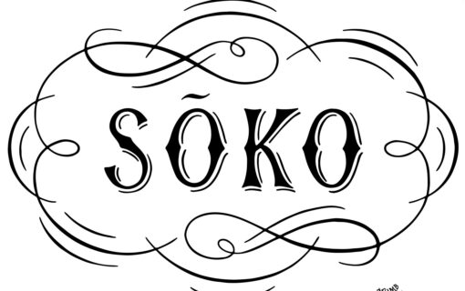SOKOロゴ